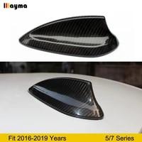 carbon fiber shark fin antenna cover for bmw 5 series 525i 530i 540i g30 7 series 730i 740i m760i g11car styling accessories