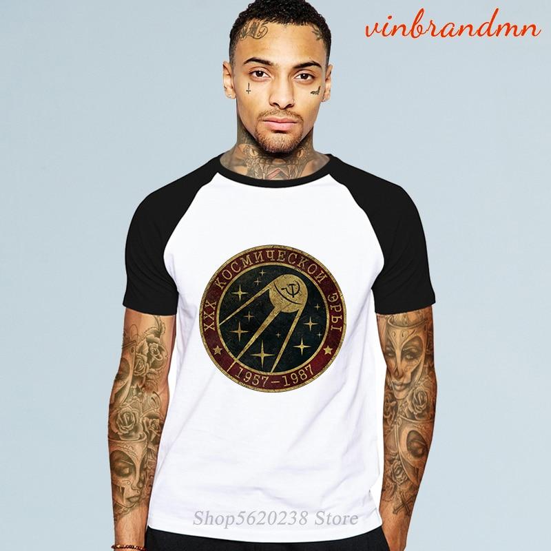 Camisetas con insignia de Yuri Sputnik para Hombre, camisas holgadas y cómodas...