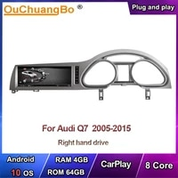 ouchuangbo car gps radio audio kit for q7 q7l 2005 2015 rhd support 8 cores qualcomm 4gb 64gb android 10 os carplay