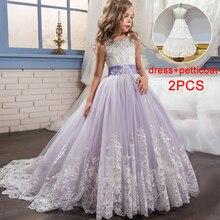 2020 lato wyślij podszewka sukienka druhna dla eleganckich dzieci sukienki dla dziewczynek dzieci ślub formalna dziewczyna Party Princess Dress