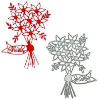 flower bunch bouquet pattern cutting dies scrapbooking paper metal cutter for diy thanking congratulation card