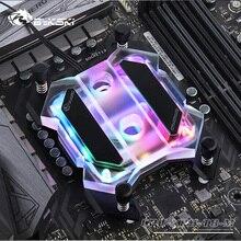 Bykski Schmetterling CPU Wasser Block Für AMD RYZEN3000 AM3/AM3 +/AM4 X570 RGB / A-RGB AURA SYNC CPU-XPH-T8-M