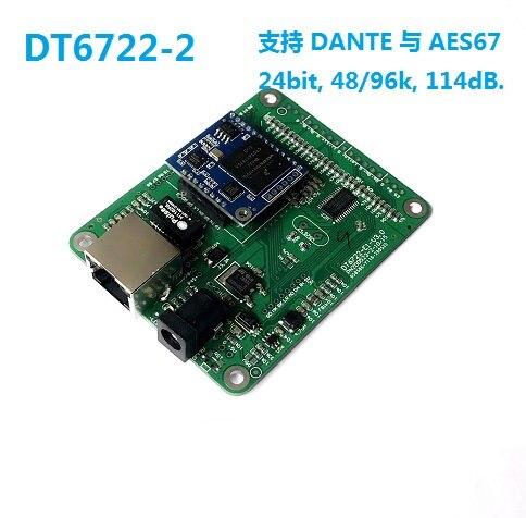 وحدة حل رقاقة مخصصة لوحة اختبار واجهة I/O سمعية للدانتي طراز es67
