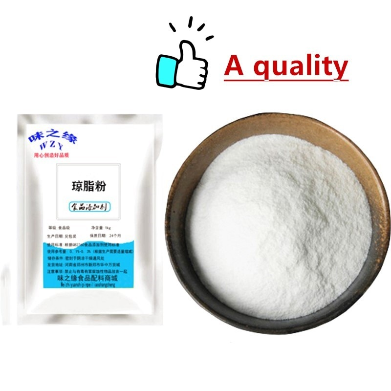 50g-1000g ágar-ágar uso do pó do ágar da boa qualidade para a cultura da planta