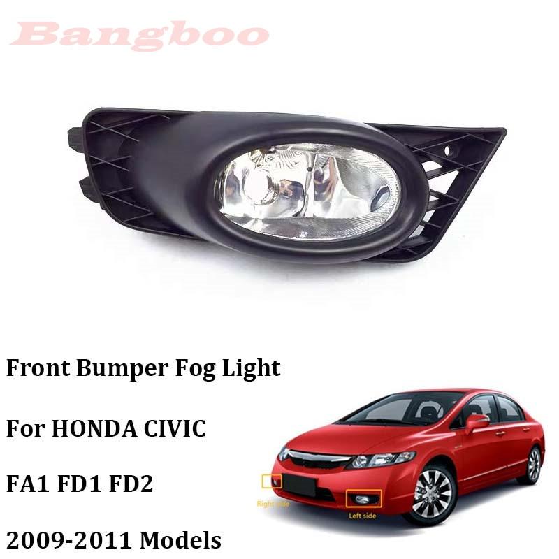 Luz antiniebla para parachoques delantero de coche 33950-SNA-H51 33900-SNA-H51 para HONDA CIVIC FA1 FD1 FD2 2009-2011