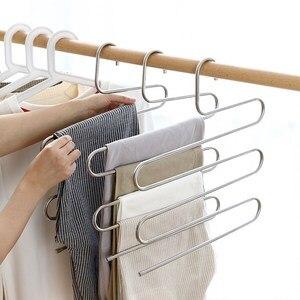 Многоуровневая стойка для брюк из нержавеющей стали s-образный пресс для брюк многофункциональная стойка для хранения штанов вешалка для о...