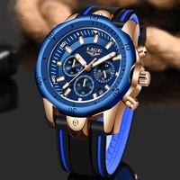 2020New LIGE Silicone Strap Men Watches Fashion Top Brand luxury Business Luminous Quartz Watch Men Casual Waterproof Date Clock