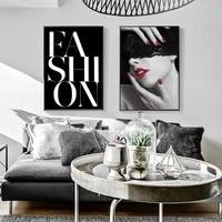 Affiches et imprimes Sexy a la mode pour jeunes femmes  en noir et blanc  pour decoration de maison