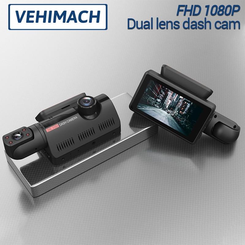 كامل HD 1080P كاميرا أمامية للسيارات 3 بوصة IPS شاشة المزدوج عدسة مسجل قيادة سوبر للرؤية الليلية داش كاميرا G-الاستشعار مسجل فيديو