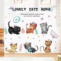 Autocollants muraux de chats colores peints a la main  decoration de salle a la mode  animaux mignons  decoration de maison pour chambre denfants  Art mural en PVC