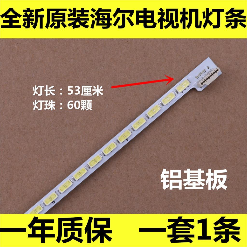 Lámpara de tira de LED para iluminación trasera para LED42X8000PD 6920L-0001C 6922L-0016A 6916L-0815A 6917L-0084A LE42A70W 6916L-01113A LC420EUN