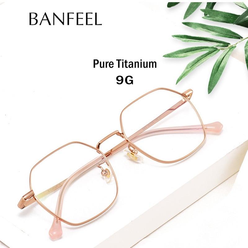 Montura de gafas poligonales de titanio puro B, Marcos ópticos antiguos para hombres, gafas graduadas Unisex para mujeres, monturas para miopía, gafas