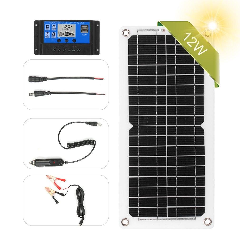 12 واط في الهواء الطلق مباشرة USB الناتج لوحة طاقة شمسية تحكم حزمة مجموعة بيل الحرة لوحة طاقة شمسية عدة عالية كفاءة التحويل شاحن