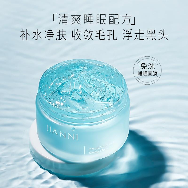 Salicylic acid repair facial mask moisturizing gel mask skin care products Acne Treatment Oil-contro