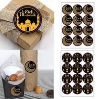 10 sheetsset 3 8cm round sticker eid mubarak favor cake decoration sealing lable stickers box sticker ramadan gift bag sti t9f7
