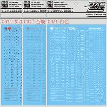 Calcomanía para Gundam Detail-up C021 MG/HG sistema de advertencia, pegatina de agua