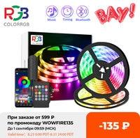 Светодиодные ленты светильник, RGB 5050 светильник s музыкальной синхронизации Цвет меняется чувствительный Встроенный микрофон, управление п...