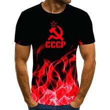 Camiseta deportiva con estampado 3D para hombre y mujer, camisa de manga corta con cuello redondo, a la moda, gran oferta, 2021