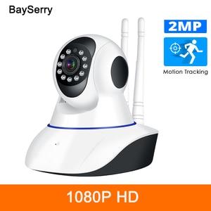 1080P 2MP HD Wifi IP Home Camera Auto Tracking IR Night Vision Home Security Camera Indoor Audio Baby Monitor CCTV Camera IP