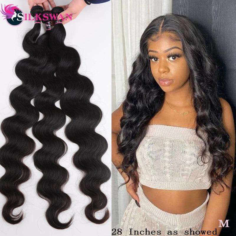 Human Hair Bundles silkswan 26 28 30 Inch Brazilian Hair Bundles Body Wave 1/3/4pcs Bundles Natural Color Remy Hair Extensions