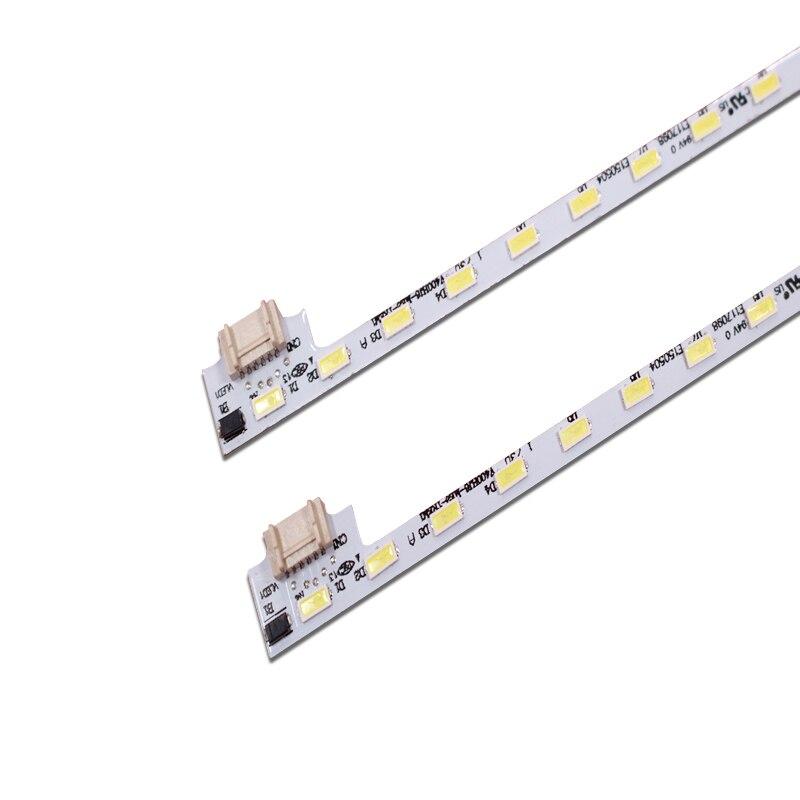 Фотосессия, новая светодиодная лента, фотосессия 100, светодиодный ная лампа 52, 490 мм