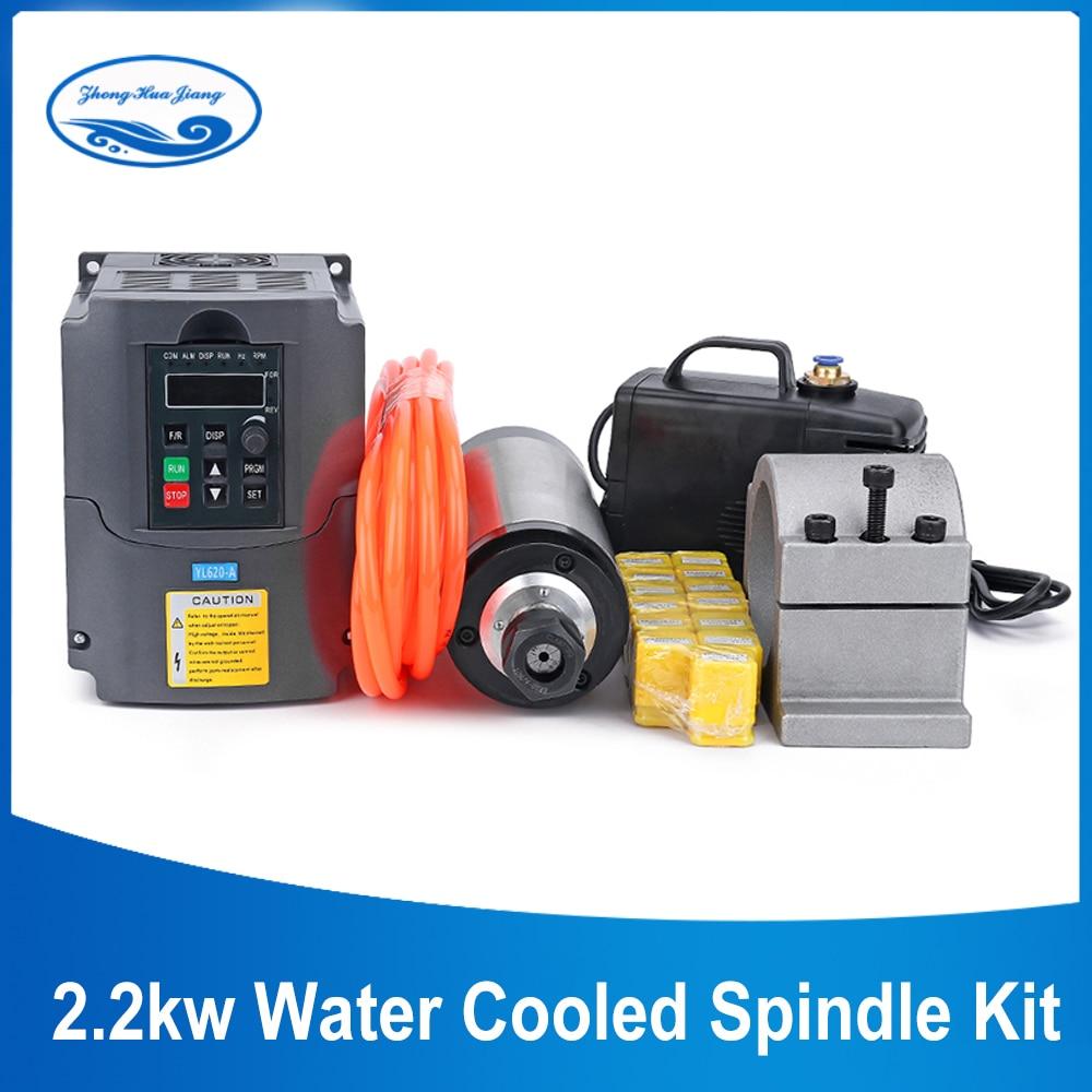 2.2kw المياه المبردة المغزل نك المغزل المحرك 2.2kw العاكس 80 مللي متر المشبك مضخة المياه 13 قطعة ER20 كوليت ل نك راوتر