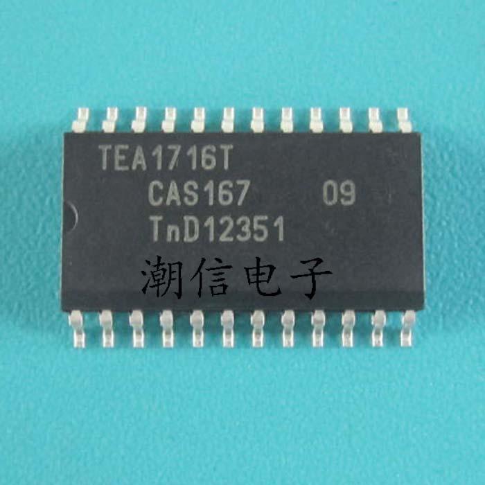 5 PÇS/LOTE TEA1716T TEA1716 SOP-24 SMD chip de potência LCD Em Estoque NOVO IC originais