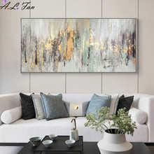 Большая Настенная картина маслом, вертикальная абстрактная картина ручной работы, декоративные рамки для украшения гостиной, Золотая карт...