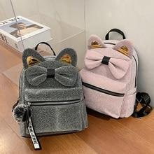 Backpack handbag 2020 new fashion joker velvet junior high school girls bag ins leisure backpack bac