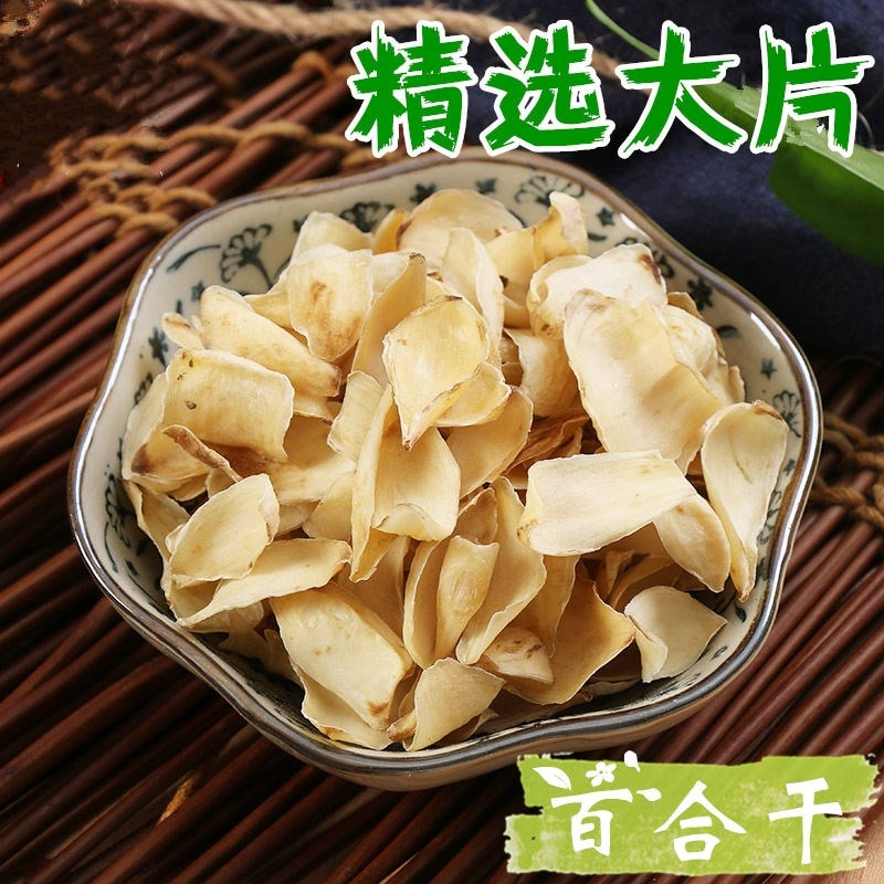 Dried Lily Beauty Health sulfur free edible lily  dry cargo 100g