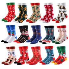 5 Pairs/Lot Women Christmas Socks Cotton Cartoon Men Gift Pine Tree Cute Santa Claus Elk Snow Funny