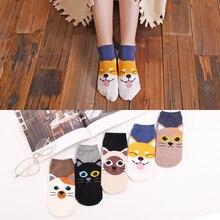 Happyถุงเท้าการ์ตูนShiba Inuแมวสัตว์น่ารักฝ้ายสบายคุณภาพสูงที่มองไม่เห็นถุงเท้าตลกต่ำตัด