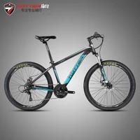 zute aluminum alloy mountain bike tw3000 flat welding innerline 24 speed disc brake entry level mountain bike carbon road bike