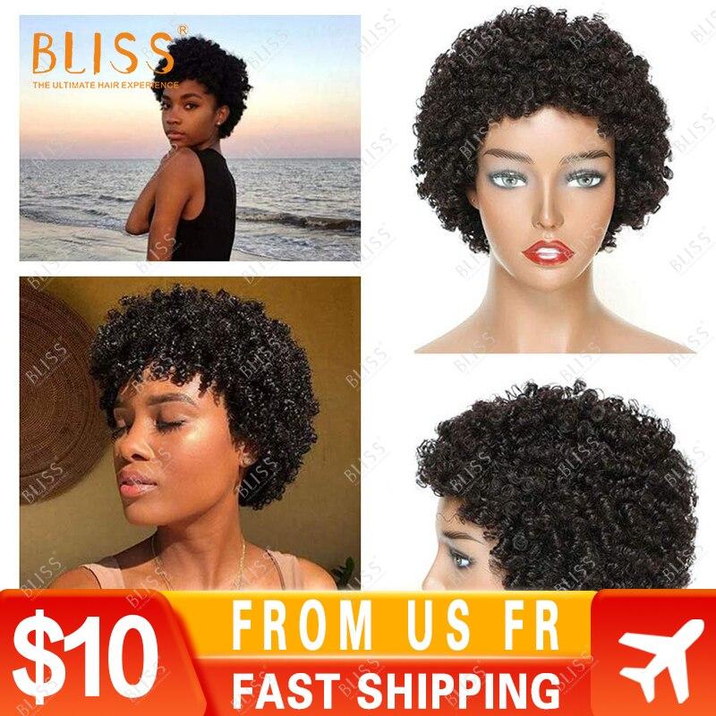 Недорогие короткие парики Bliss, Короткие парики из человеческих волос, парики из 100% человеческих волос, короткие бразильские парики для черн...