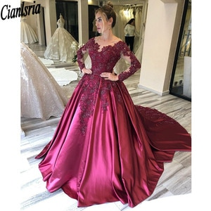 2020 Vintage Sheer Long Sleeves Quinceanera Dresses Sheer Neck Lace Appliques Sweep Train Burgundy Prom Party Gowns  Sweet 16