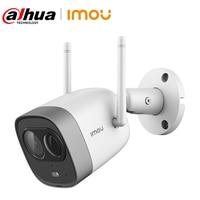 Dahua Bullet Outdoor WiFi IP Camera Dual Antenna IP67 Waterproof Built-in MIC and Speaker Active Deterrence PIR Detection Alarm