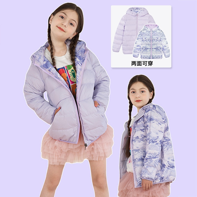 Children's Down Jacket Boys and Girls Wear Down Jackets on Both Sides To Keep Warm and Windproof Sports Jacket Down Liner enlarge