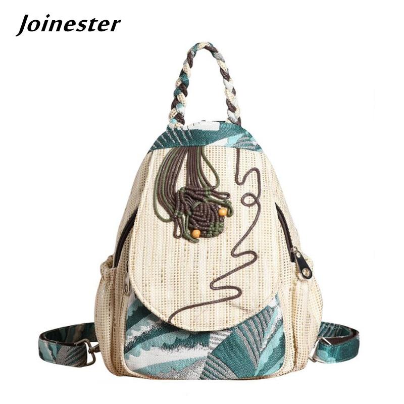 Легкие винтажные холщовые рюкзаки для женщин, стильные дорожные сумки с плетеными ручками, женские рюкзаки, школьные сумки для девочек, пов...
