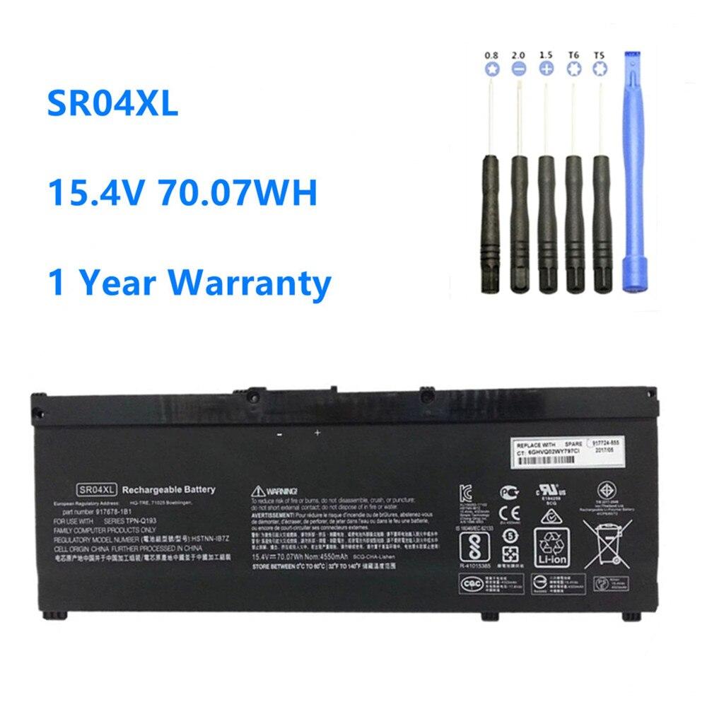 SR04XL Battery for HP OMEN 15-CE 15-CB 15-CE015DX 15-CB014ur TPN-Q193 TPN-Q194 TPN-C133 HSTNN-DB7W 917724-855 SR04 15.4V 70.07WH tpn футболка