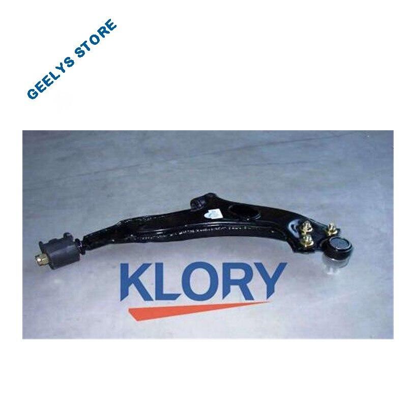 1400500180 esquerda inferior braço oscilante conjunto de soldagem de suspensão dianteira para geely 08ck-1; cd-1; CK-1; CK-1F; sc3