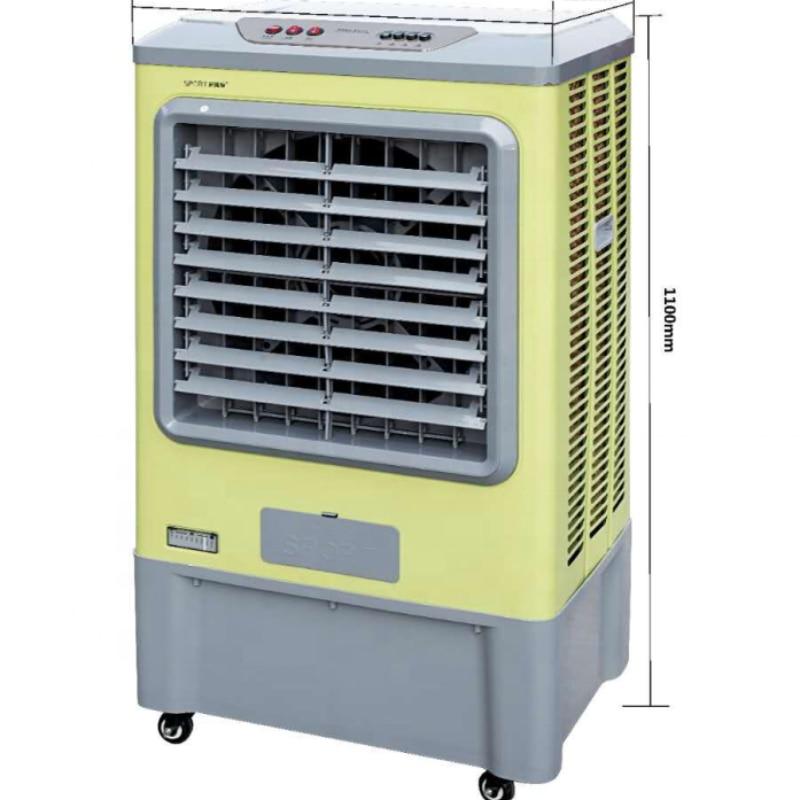 سعر المصنع الأكثر مبيعا المحمولة لاهور التبخر مبرد الهواء ومكيف الهواء