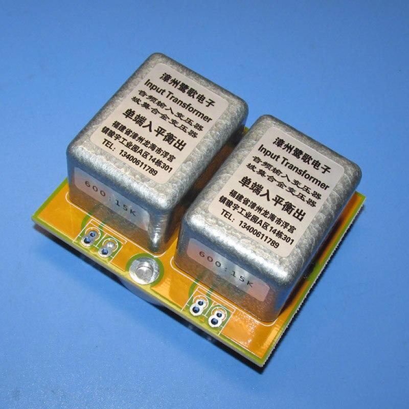 Transformador de señal de audio Permalloy 600Ω 15K, 5 veces mayor amplificación, respuesta de frecuencia 20Hz ~ 52KHz -2DB