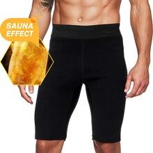 Sweat Sauna Pants Men Neoprene Slimming Pants Fitness Workout Body Shaper Shorts weight loss Athleti