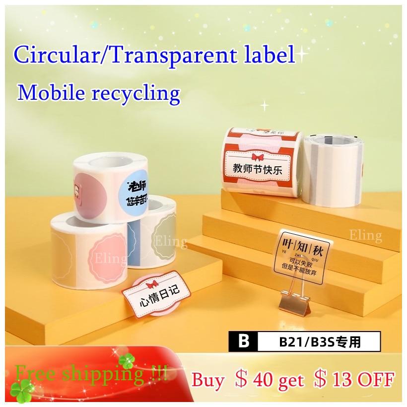 Niimbot B21 Термопринтер для печати этикеток, наклейка, мини-штрих-код, карманный штрих-код, ценник, принтеры, бесплатное приложение
