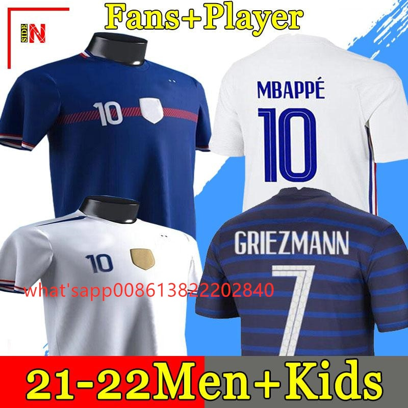 2021 World Cup France soccer jersey maillots de football maillot equipe de French 20 21 MBAPPE GRIEZMANN KANTE POGBA Men's footb