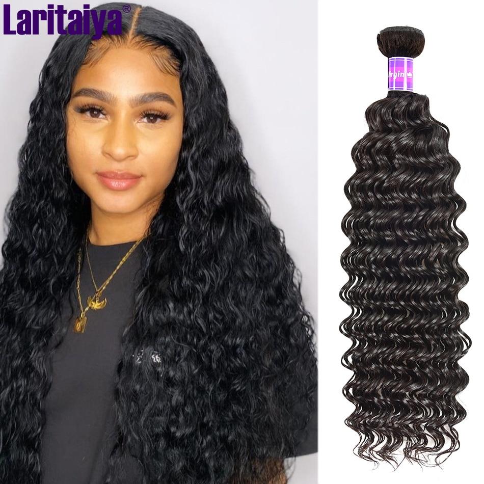 Laritaiya Deep Wave Bundles 100%  Virgin Human Hair Bundles  Brazilian Hair Extensions 1/2/3/4 Deep