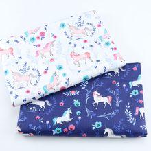 Печатный Единорог 100% хлопок саржевая ткань для ребенка, ручная работа Лоскутная Ткань, шитье стеганые простыни материалы, ткань