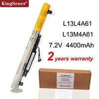 KingSener New L13L4A61 Battery for Lenovo IdeaPad Flex2 14 15 Flex 2 2-14 2-14D 2-15 2-15D L13S4A61 L13L4E61 L13M4A61 L13M4E61