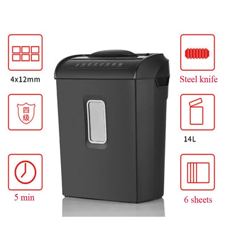 AS608CM ورق كهربائي التقطيع/عالية الأمن سطح المكتب التقطيع/المستهلك والتجارية آلة تقطيع صغيرة صغيرة