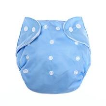 LOOZYKIT-housse de couche ajustable   Shorts réutilisables, vêtements pour bébés garçons et filles, couvertures souples pour nourrissons, nappe à langer lavable